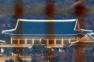 """박 대통령 취임 4주년…""""오찬이나 차담 일정도 없어"""""""