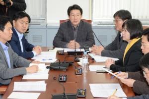 [서울포토] 국회 탄색소추위 최종 회의