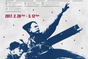 영화로 보는 러시아 혁명