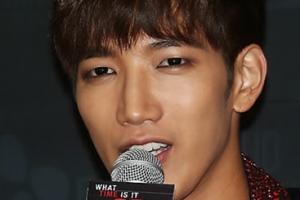 2PM 준케이, 음주운전 적발…활동 중단