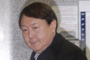 문 대통령, 서울중앙지검장에 윤석열 검사 승진 임명