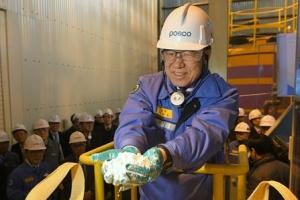 포스코, 비철강 신소재사업 4000억 투자
