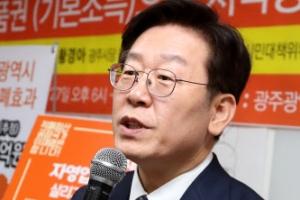 """이재명 성남시장 """"재판 보이콧 박근혜, 아직도 정신 못 차렸다"""""""
