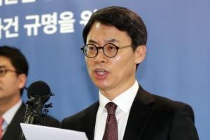 야 4당, 특검 30일 연장법 발의…수사범위 확대