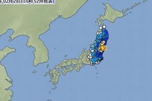 """일본 지진, 후쿠시마 앞바다서 규모 5.6…""""쓰나미 우려는 없어"""""""