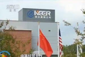 [김규환 기자의 차이나 스코프] 중국 대륙을 떠나고 있는 중국 기업들