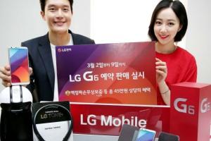 "LG G6 예약판매 돌입…""액정 무상 수리 등 45만원 혜택"""