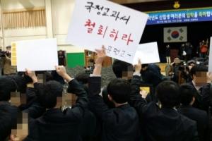 경북교육청, '문명고 연구학교 효력정지' 결정 불복…항고