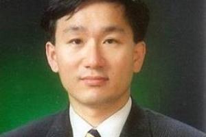 [기고] 누구를 위한 재정제도 개편인가/김중권 중앙대 법학전문대학원 교수·한국공법…