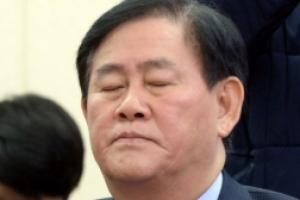 최경환 의원, 중진공 특혜채용 압력 의혹 검찰 출석(속보)