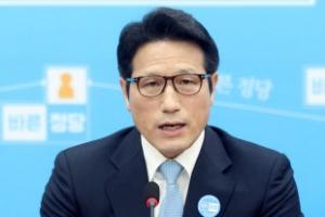 """정병국 """"박 대통령 탄핵 인용시 자유한국당 즉시 해체해야"""""""
