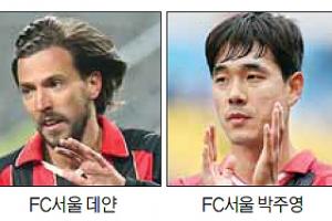 [프로축구] 전북 독주는 없다… 그야말로 예측불허