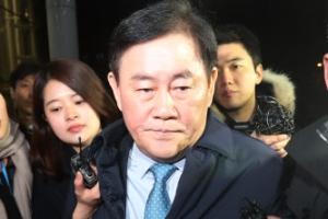 '중진공 특혜채용 압력' 최경환 의원 불구속 기소