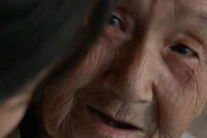 """'어폴로지' 충격 증언, 차오 할머니 """"애 낳자마자 죽여야 했어"""""""