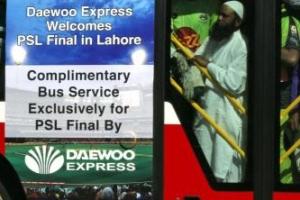 """파키스탄 라호르에서 8년 만에 크리켓 경기 """"국제 투어대회 열릴까"""""""