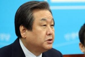 """김무성 """"보수는 개혁…필요하다면 좌파 정책도 수용해야"""""""