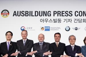 벤츠·BMW, 배우면서 돈 버는 독일식 직업교육 실시