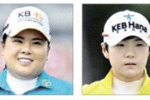 '강철멘탈' 박인비 톱10 재진입…박성현 LPGA 데뷔전 후 11위