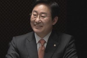 """박범계 """"헌재 재판관 8명 전원 탄핵 인용 가능성 높다"""""""