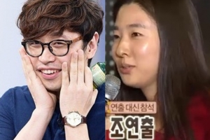 """권해봄♥윤혜진 MBC PD부부 탄생…""""절친 송중기도 참석"""""""