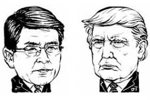 """黃대행 """"강력한 동맹 통해 대북억제력 강화"""" 트럼프 """"미국은 한국 입장 100% 지지할…"""