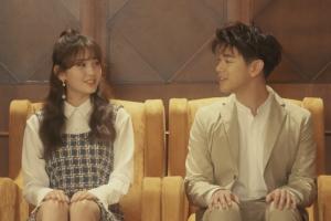 에릭남과 전소미 함께한 '유후' 티저 영상 인기