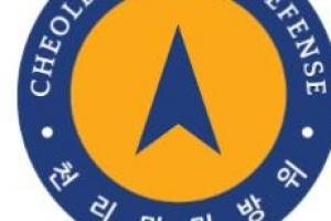 천리마 민방위, 김정남 아들 김한솔 도와…김정은 저항 민간단체 가능성