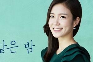 장예원 아나운서, SBS FM '오늘 같은 밤'서 하차…이유는?
