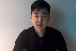 """김한솔, 유튜브서 """"아버지 살해됐다"""""""