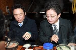 유승민 남경필 동대문 새벽시장 방문…식당서 상인들과 설렁탕