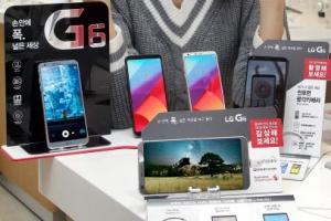 LG G6, 10일 국내 출시…최저가 61만 5800원
