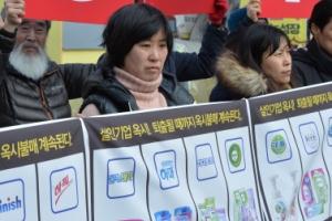 '가습기 사태' 옥시, 불매운동에 의약품 매출 반토막