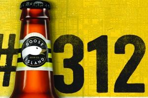12일 구스아일랜드 '312데이' 열린다