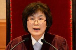 이정미 전 헌법재판관, 고려대 로스쿨 석좌교수되다