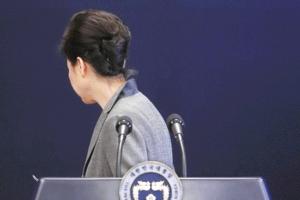 [속보] 4년 14일만에 집으로…朴, 청와대 출발