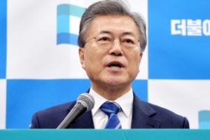 """선관위 """"문재인 아들 단독채용 특혜 의혹은 허위"""""""