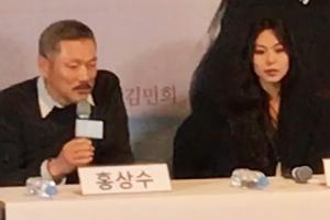 (영상) 홍상수-김민희, 언론시사회에서 열애설 인정