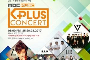 한국-베트남 수교 25주년 기념 하노이서 'MBC MUSIC K-PLUS 콘서트'
