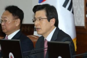황교안 권한대행, 청와대 실장 3명·수석 9명 사표 반려