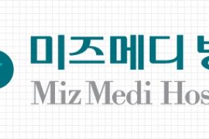 서울 강서 미즈메디 산부인과서 로타바이러스 집단 감염…증상은?