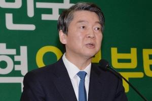 """[5·9 장미대선] 安 """"재벌 범죄 형량 강화"""" 孫 """"공수처 신설"""""""
