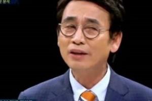 """'썰전' 유시민 """"헌재 탄핵 결정문, 매우 훌륭해…비문 없어"""""""