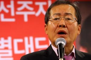 자유한국당 경선후보 9명 등록…오늘 비전대회, 15분 정견 발표