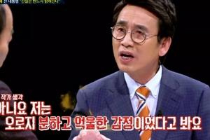"""썰전 유시민, 박근혜 전 대통령에 돌직구…""""측근 말 좀 듣지마"""""""