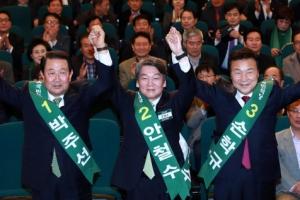안철수·손학규·박주선, 국민의당 예비경선 통과…3파전