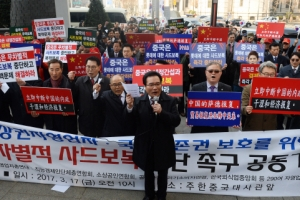 [서울포토] '中 사드보복 중단' 촉구 시위