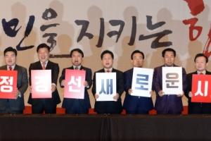 자유한국당 1차컷 통과…김관용·김진태·안상수·원유철·이인제·홍준표