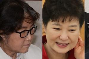 박근혜-최순실 검찰 조사서 만날까…대질신문 가능성
