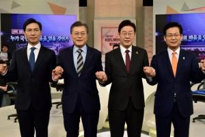 반환점 돈 민주 대선주자 토론회…'대연정·일자리' 격론