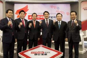 한국당 오늘 2차 컷오프…대선후보 6명→최종 4명으로 압축